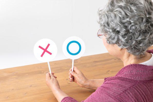 高齢者イントロクイズ